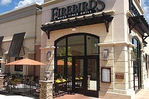 http://corbinparkop.com/images/tenants/firebirds_1.jpg